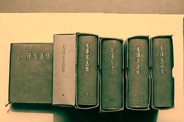 毛選被刪驚人言論  透視毛澤東人格