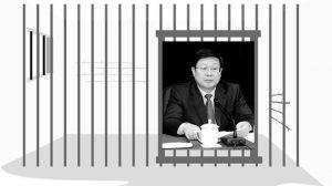 黃興國獲刑12年 「檢舉有功」引猜測