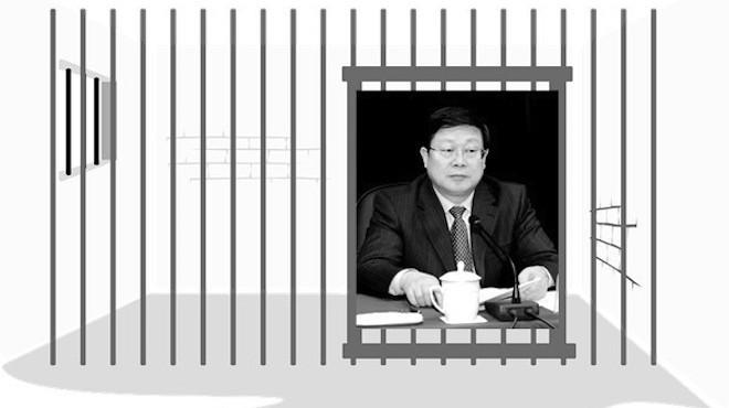 """黄兴国获刑12年 """"检举有功""""引猜测"""