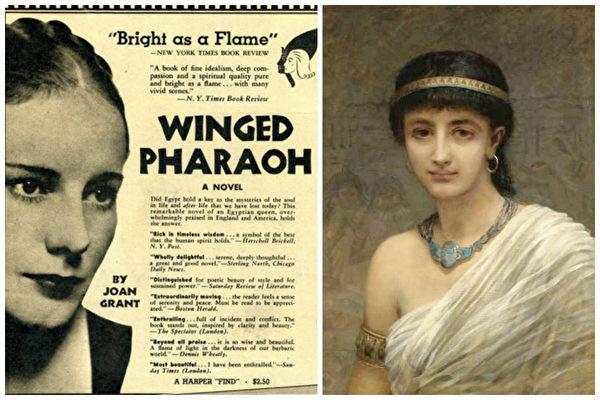 英國女子描述前世身為古埃及法老經歷