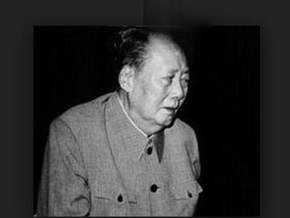 毛泽东秘书大胆直言:毛大搞邪教  邪透了!
