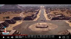 地球可能出現過史前文明