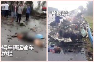 慘!京港澳高速突發惡性事故 12人死11人傷(視頻)