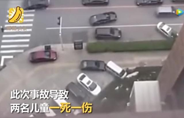 郑州男子驾车七次追撞 致两儿童一死一伤(视频)