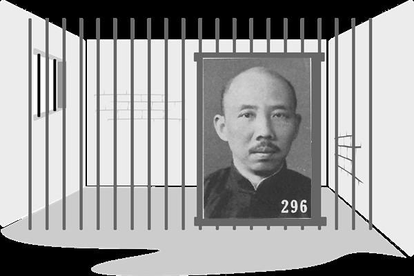 揭秘:中共创始人竟是被枪毙的汉奸