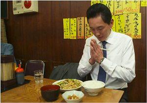 """很多人都弄错了,日本人吃饭前说的并不是""""我要开动了"""",而是…."""