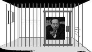 """影射落马原因?重庆连发3文批孙政才""""两面人"""""""