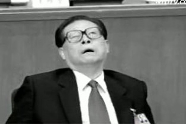 雲南降隕石有何預兆 香港玄學家:江澤民兇多吉少