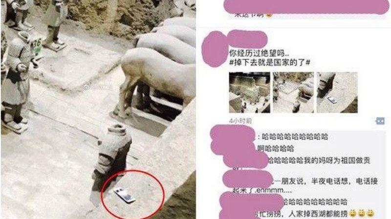 遊客手機掉落兵馬俑坑  導遊:已屬文物