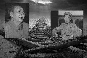 秘档:林彪不愿当二传手 培养儿子接班