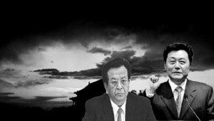 僑務辦高官李剛獲曾慶紅提攜 內部通報5宗罪