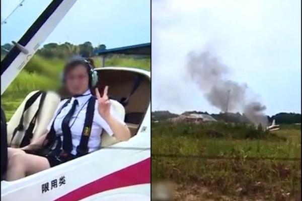 湘女付千元体验试飞 不到10分钟飞机坠地起火(视频)