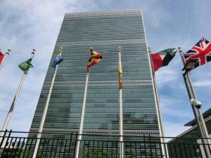 不滿聯合國教科文組織持有偏見 美國宣布正式退出