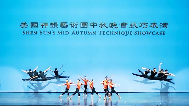 【視頻】神韻藝術團中國古典舞技巧表演