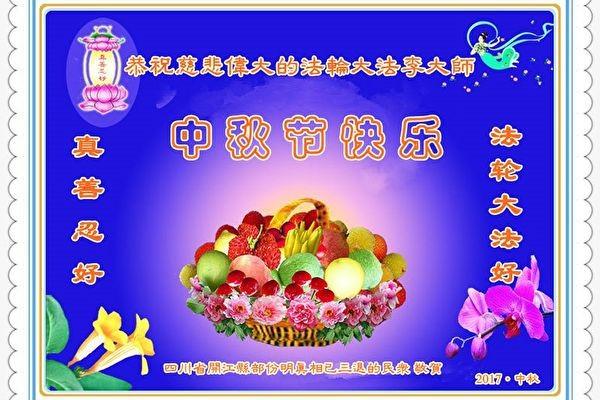 千百度:李洪志先生是中国和中华民族的荣耀