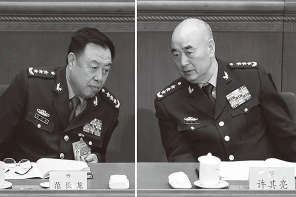 军委副主席揭晓? 港媒聚焦两军头