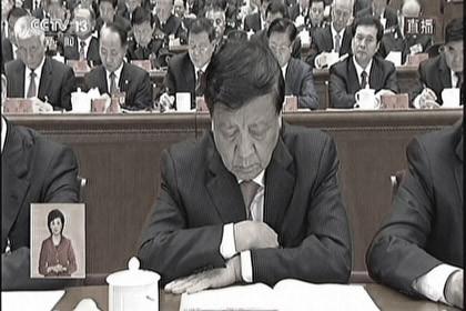"""习近平19大报告 大会秘书长刘云山""""带头""""睡了"""