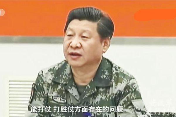 官方證實拿下160將軍 劉源仍稱軍改剛開始有何玄機?