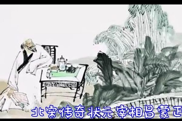 """中国1000年前的状元文,秒杀当今世界所有""""鸡汤""""!"""