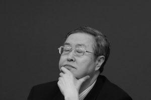 李克強曾摔杯斥「目無總理」周小川即將下台