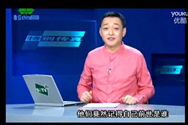 """轮回转世是真的?中国多名""""再生人""""实例震惊科学界"""