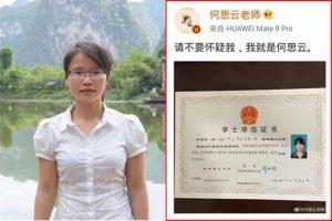 桂女教師舉報同事猥褻女生遭報復  被誣陷吸毒受打壓
