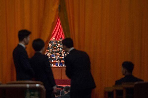 《紐時》:中委投票提議陣容中未見繼任者姓名