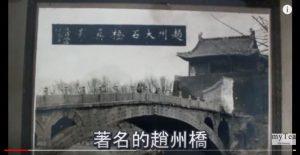 太神奇了!正史中竟然有記載 和尚用法術修復一座橋?