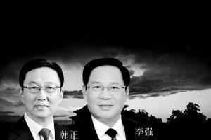 習親信李強接掌上海 韓正被「調虎離山」內幕深