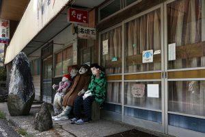 惊!日本人口老化 23年后将有900个村庄灭绝