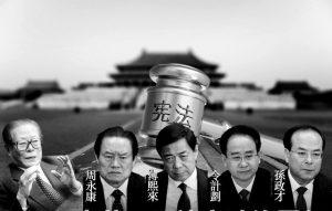 孫政才「篡黨奪權」孤掌難鳴  傳案涉三個「周永康」
