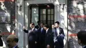 七常委齊聚上海「拜」一大 盤點中共歷屆領導人悲慘下場