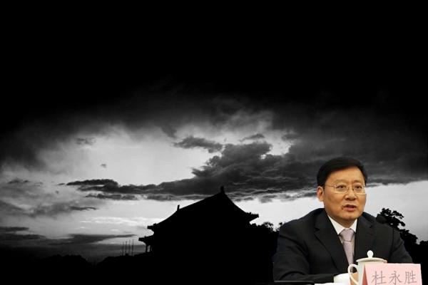 中共國家保密局副局長杜永勝被免 原因不明