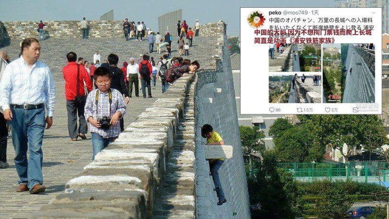 中国大妈疑爬城墙逃票  意外引发网友骂战
