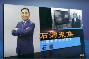 《石涛聚焦》李嘉诚中环中心的购买者 浮出水面