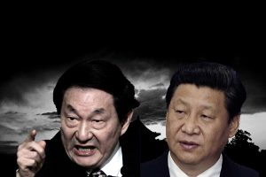 """收缴""""钱袋子""""?习近平朱镕基亮相或释经改信号"""