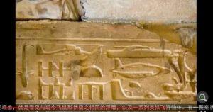 看完這些史前人類存在的證據,你還相信史前文明不存在嗎?(視頻)