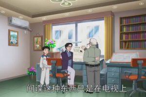 江蘇洗腦動畫片惹爭議網民:文革又要來了