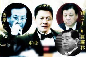 港媒踢爆車峰案最大疑雲:仍在港活動奢華不減