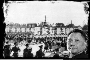 鄧小平秘史:反右運動總指揮