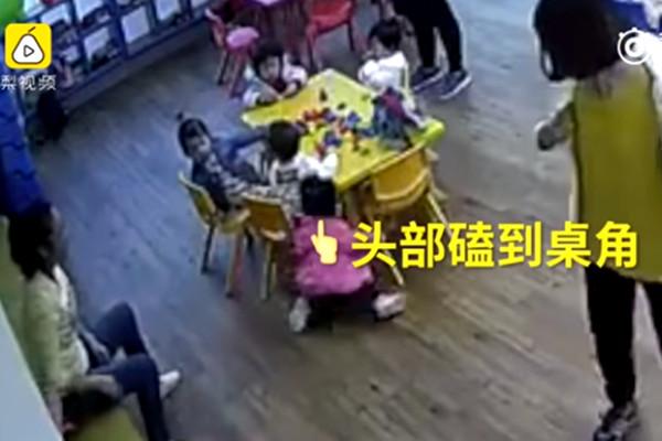 滬攜程親子園虐童事件曝光 老師毆打孩子餵芥末(視頻)