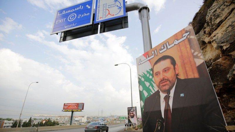 中東局勢突變 沙特籲國民儘速離開黎巴嫩 科威特跟進