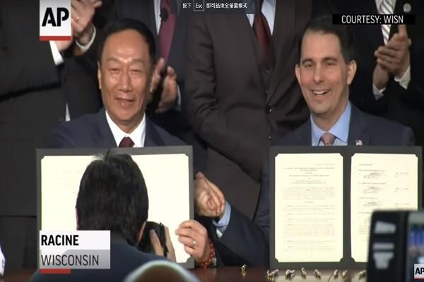 百亿美元投资 美威州、鸿海正式签约