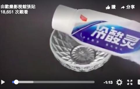 牙膏加可口可樂混在一起,想不到如此神奇(視頻)