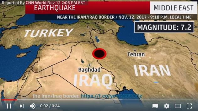 伊拉克邊界7.3級強震 逾百人遇難千人傷
