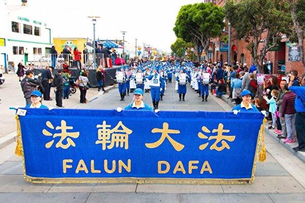 舊金山老兵節遊行 主辦方讚天國樂團是世界財富