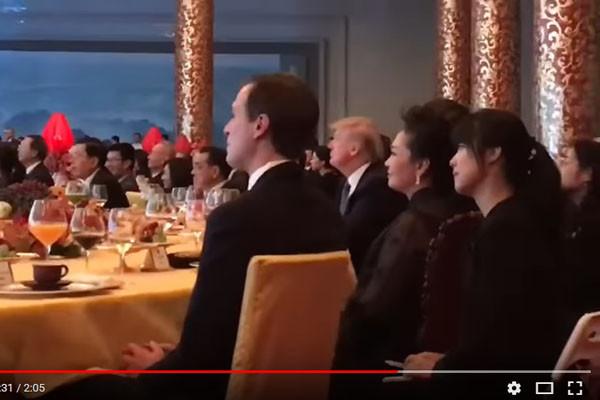 川习会晚宴私拍视频流出 彭丽媛身后女子身份惹猜疑
