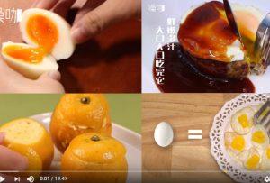 喜欢吃蛋的你 不能错过这23种美味蛋料理(视频)
