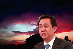 2017福布斯中國富豪榜 許家印擠下王健林居榜首