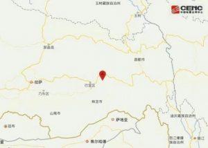 西藏6.9級地震 網民:震感強烈夢中被搖醒